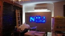 office nika metal